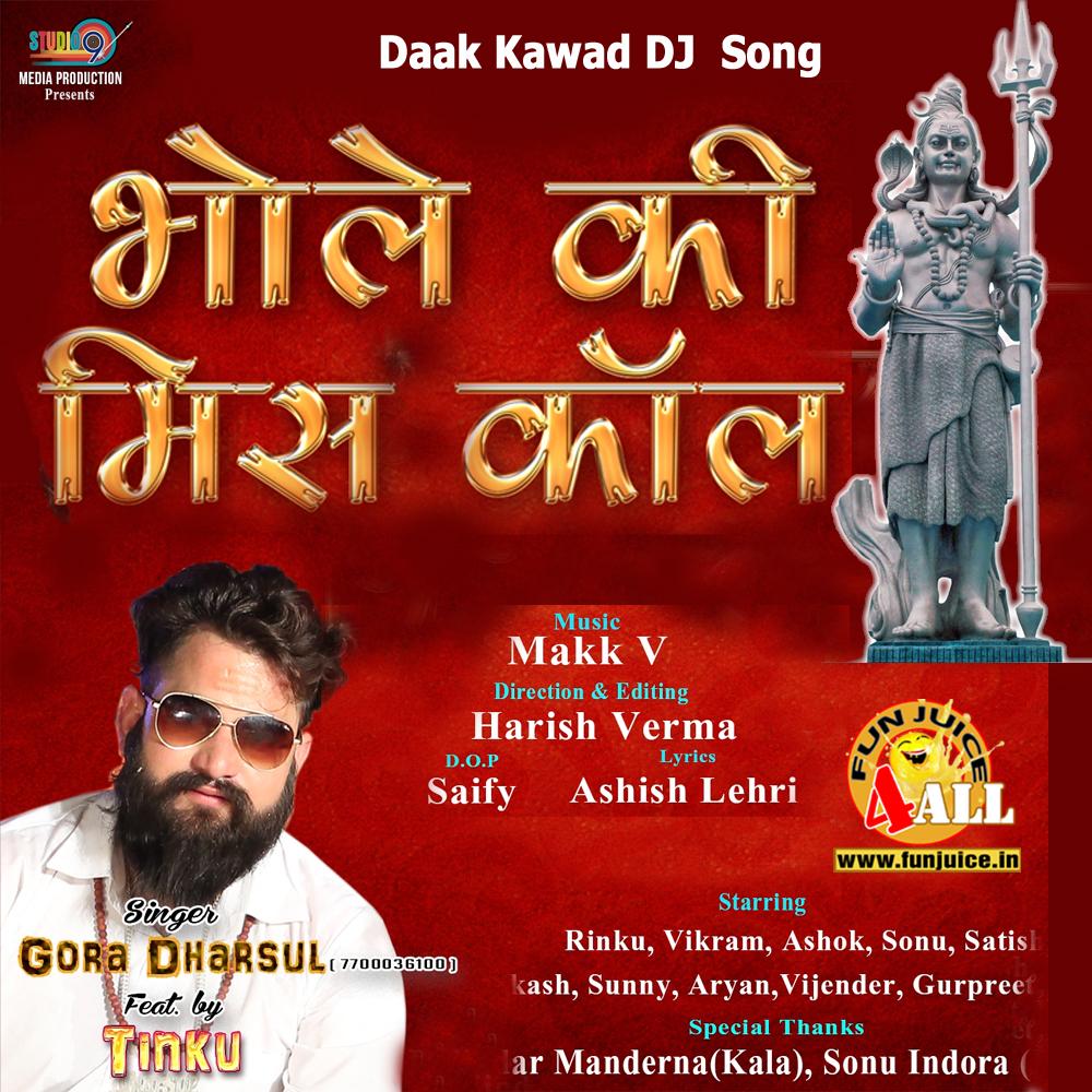 Bhole Ki Miss Call (Gora Dharsul) - Mp3 Songs - FunJuice4All - www