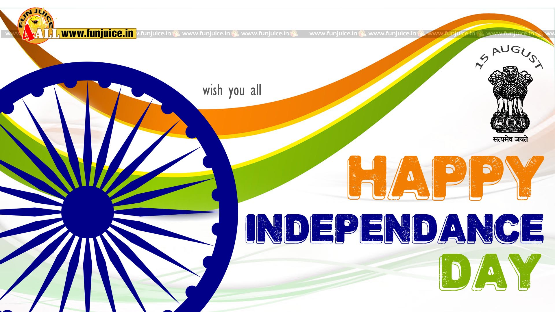 Simple Wallpaper Name Anil - Happy-Independence-Day_83020160755080614  Photograph_93861.jpg